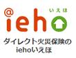補償選択型住宅用火災保険「iehoいえほ」