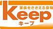 家族をささえる保険Keep[キープ]