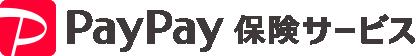 PayPay保険サービス株式会社