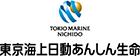 東京海上日動あんしん生命保険株式会社